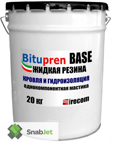 Жидкая резина BITUPREN BASE